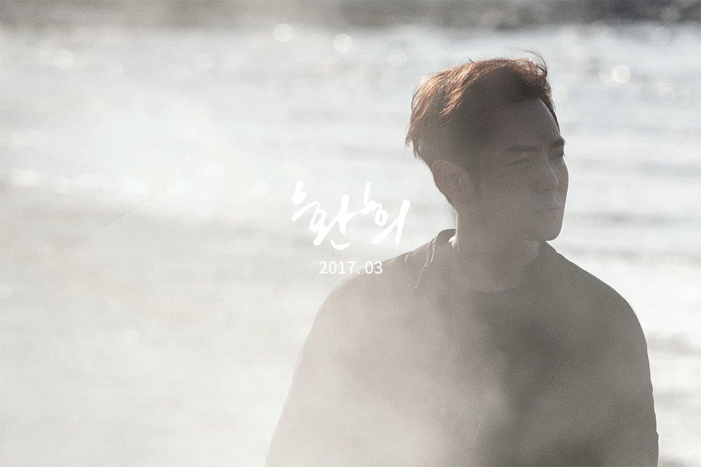 Hwanhee de Fly to the Sky regresa en solitario tras casi 6 años