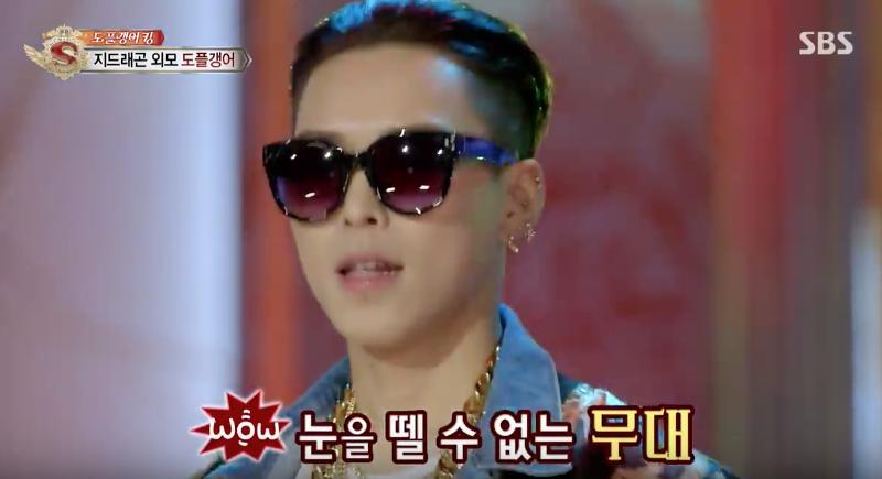 """Participante de la segunda temporada de """"Produce 101"""" es criticado por pasada imitación de G-Dragon de BIGBANG"""