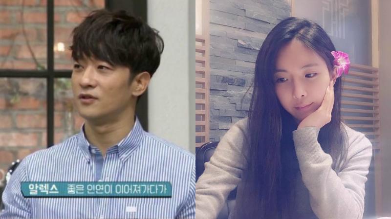 Alex de Clazziquai habla de su reciente ruptura con Hyunyoung