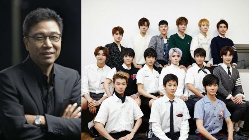 El fundador de SM Lee Soo Man revela planes para reclutar nuevos miembros de NCT en Indonesia
