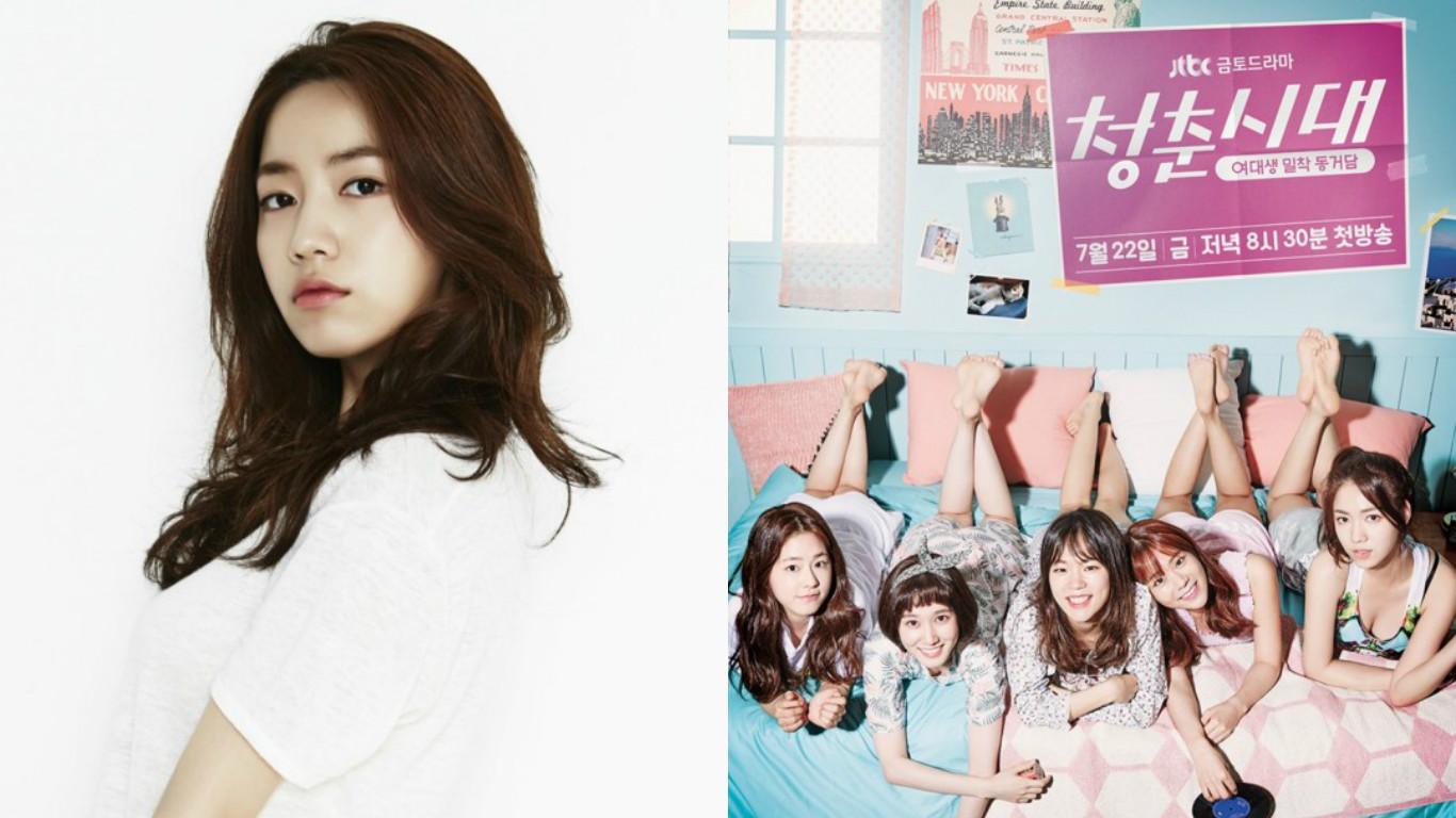 """PD de """"Age Of Youth"""" explica porque Ryu Hwayoung no se unirá al regreso del elenco original en la segunda temporada"""