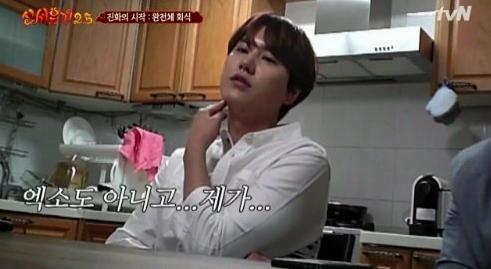 Kyuhyun recuerda de manera divertida la popularidad de Super Junior