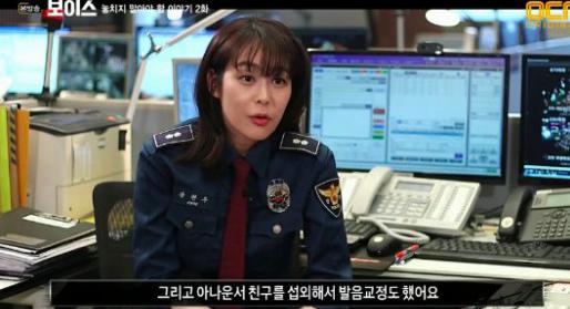 """Lee Ha Na revela hasta qué punto llegó para perfeccionar sus líneas en """"Voice"""""""