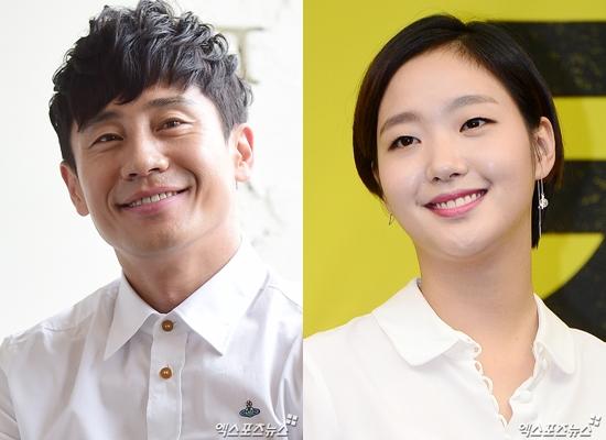 Se revela que Shin Ha Kyun y Kim Go Eun han terminado su relación