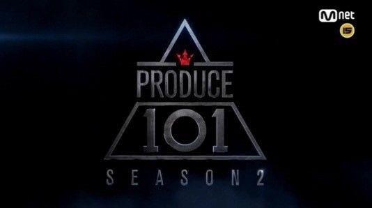 """""""Produce 101 Season 2"""" revela planes para su primer proceso de eliminación"""