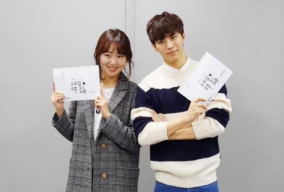 Hongbin de VIXX protagonizará un drama de comedia romántica junto a la actriz Jin Ki Joo