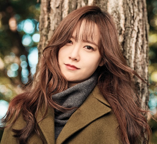 Resultado de imagen para Ku Hye Sun