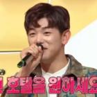 Eric Nam comparte el cómico apodo que recibió debido a los comerciales