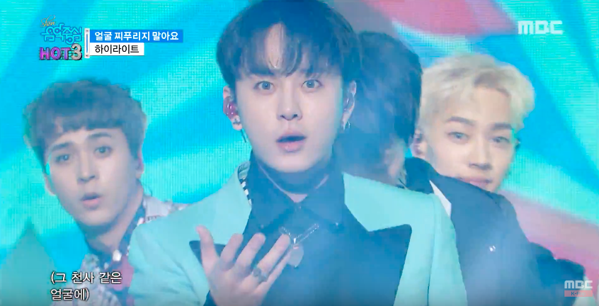 "Highlight, GOT7 y MONSTA X, entre otros, actúan en ""Music Core"""