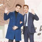 """Namgoong Min y Junho de 2PM, entre otros, optan por no acudir a las vacaciones de recompensa de """"Chief Kim"""""""