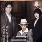 "tvN revela pósteres vintage para ""Chicago Typewriter"", drama protagonizado por Yoo Ah In, Im Soo Jung y Go Kyung Pyo"