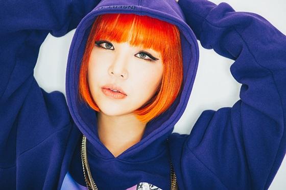 La rapera KittiB publicará un álbum escrito y producido por ella perfecto para la primavera