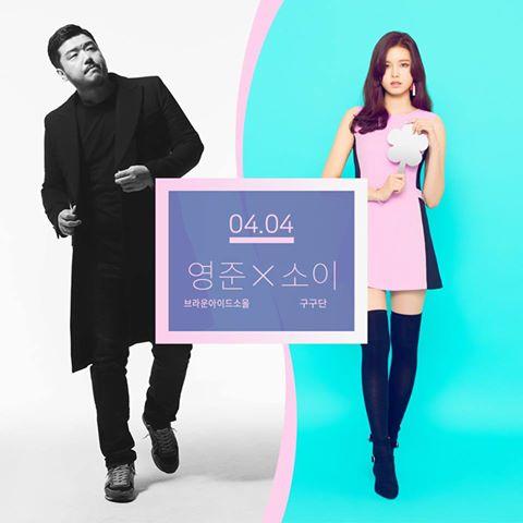Young Jun de Brown Eyed Soul formará equipo con Soyee de gugudan para nuevo lanzamiento