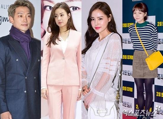 Rain, Kang Sora, Min Hyo Rin y más parte del reparto en una nueva película basada en una historia real