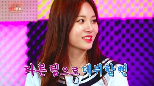 Yura de Girl's Day revela otro grupo femenino del que pudo haber sido parte