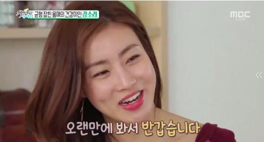 Kang Sora elige el momento en el que luce más bonita