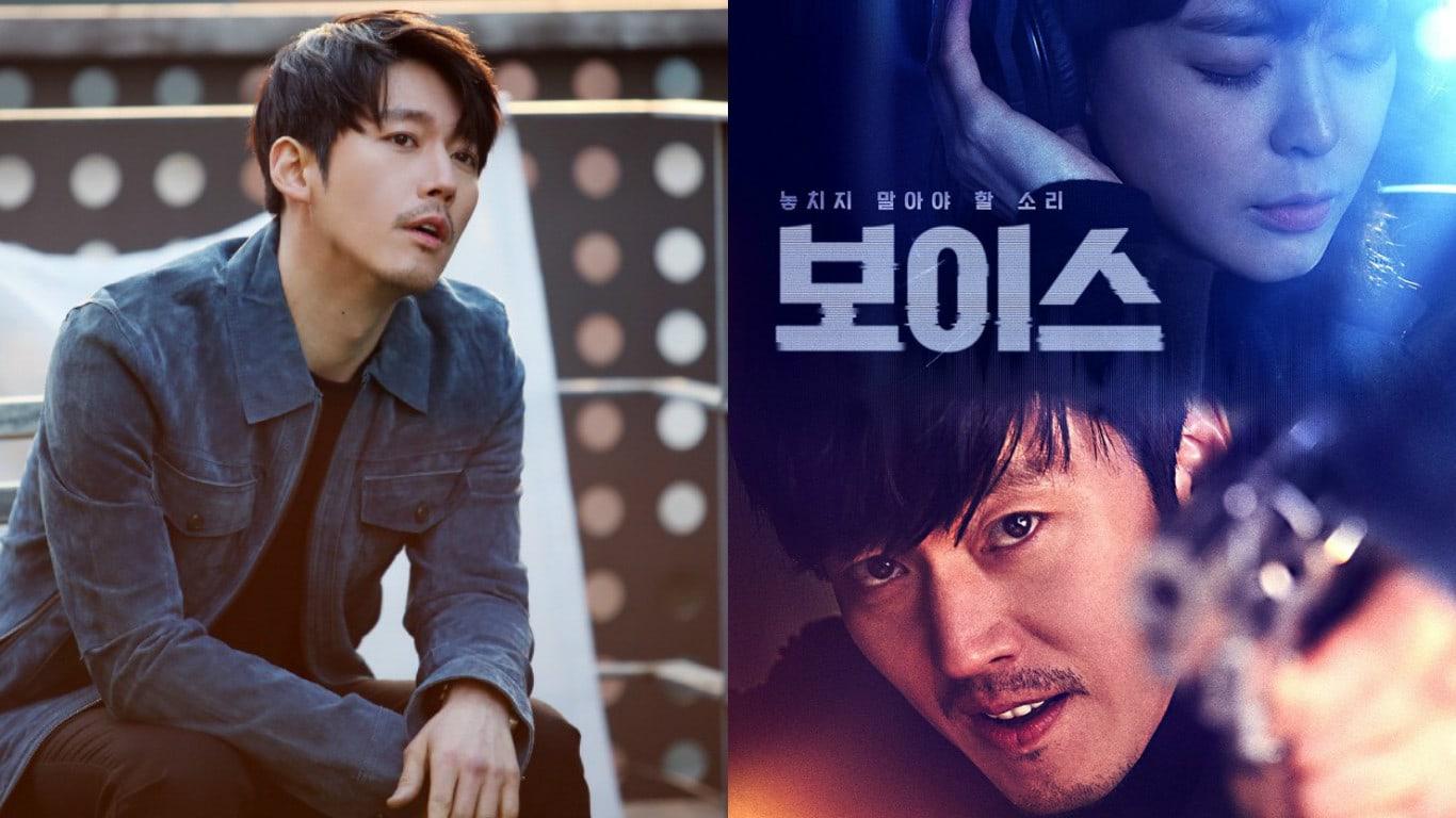"""El elenco y equipo de """"Voice"""" se irán de vacaciones, Jang Hyuk incapaz de unirse debido a sus compromisos"""
