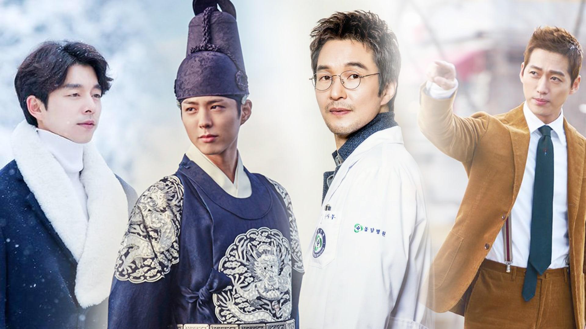 Gong Yoo, Park Bo Gum, Han Suk Kyu, Jo Jung Suk y Namgoong Min nominados a Mejor Actor + Lista completa de nominados a los Baeksang Art Awards