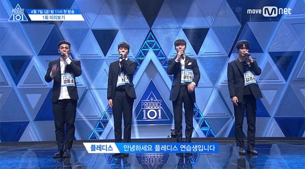 """Los miembros de NU'EST se sinceran sobre por qué decidieron aparecer en """"Produce 101 Season 2"""""""