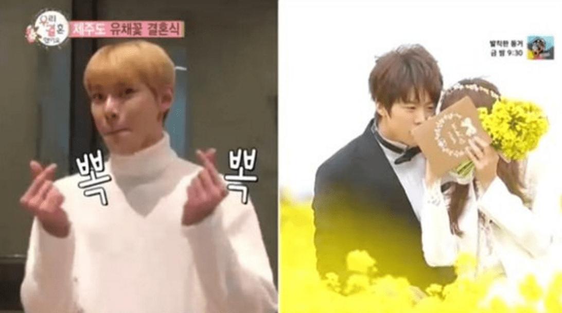 Doyoung de NCT prepara algunas sorpresas para la boda virtual de su hermano Gong Myung con Jung Hye Sung