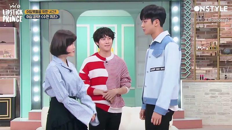 Lee Soo Hyun de Akdong Musician deja embelesado a Rowoon de SF9 con su aegyo