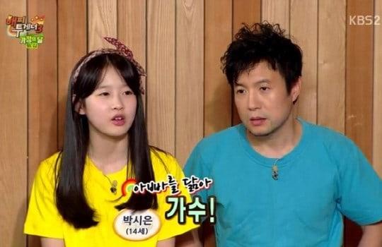 La hija de un veterano cantante escogida para interpretar a la versión infantil de Park Min Young en su nuevo drama histórico