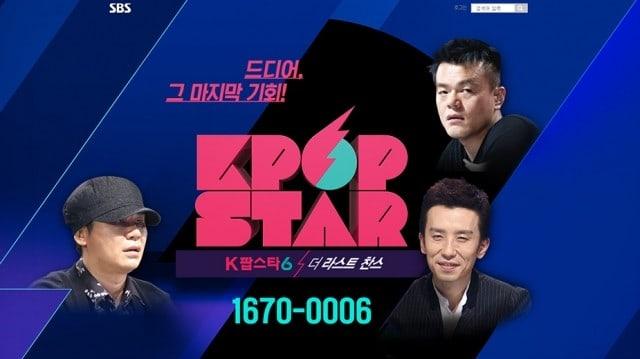 """""""K-Pop Star 6"""" corona con éxito a su ganador final"""