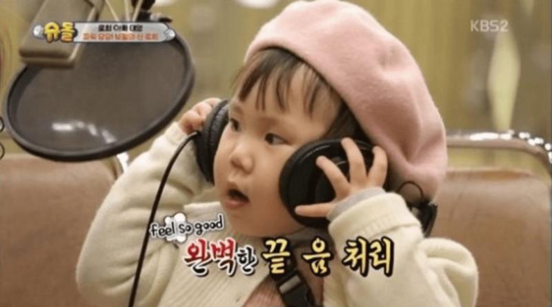 Rohee sigue los pasos de su madre e ingresa al estudio de grabación junto a Bada de S.E.S.