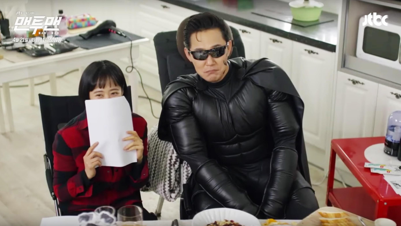 """Las excentricidades continúan en nuevo trailer de próximo drama de JTBC """"Man To Man"""""""