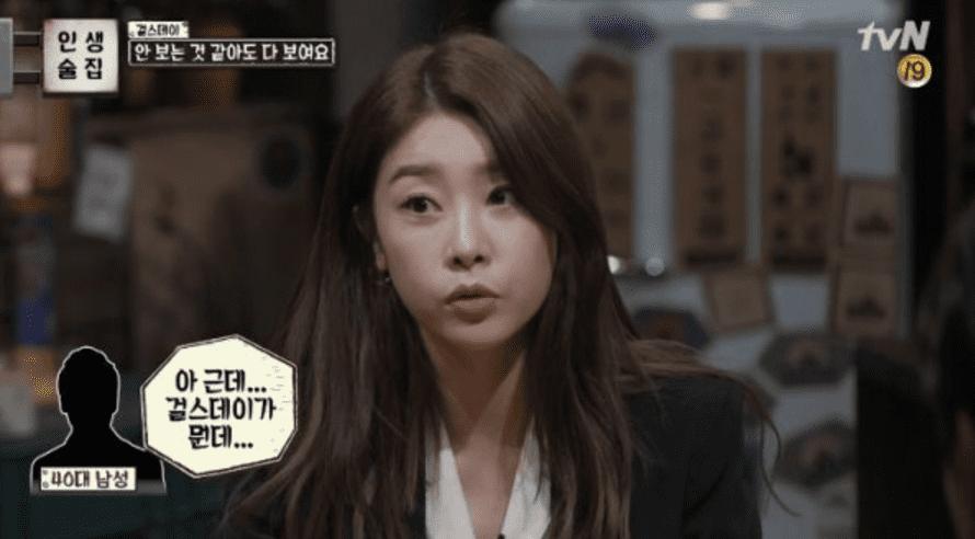 Sojin de Girl's Day recuerda aterrador incidente que les ocurrió en el aeropuerto