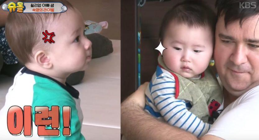 """William tiene una adorable batalla con nuevo amigo en """"The Return Of Superman"""""""