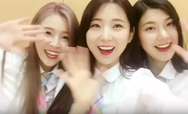 """Jeon Min Joo, Kim Eun Bi y Lee Soohyun se unen para realizar un cover de baile de """"Produce 101"""""""