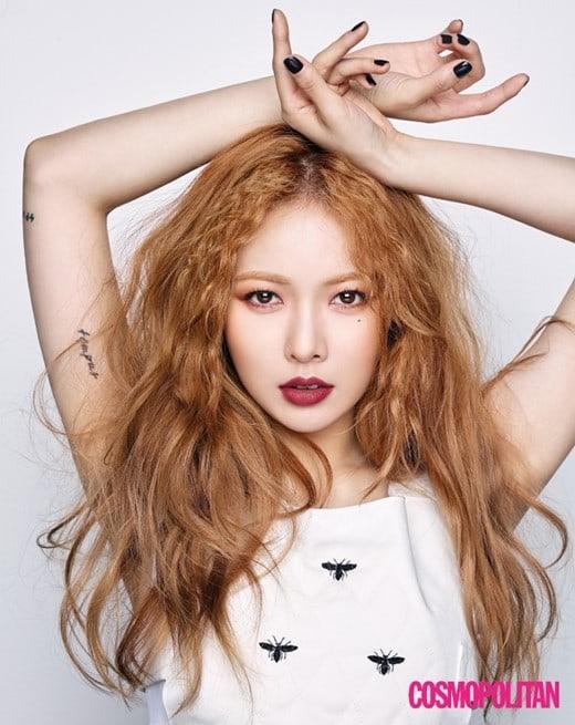 HyunA elige el maquillaje que siempre lleva a todas partes