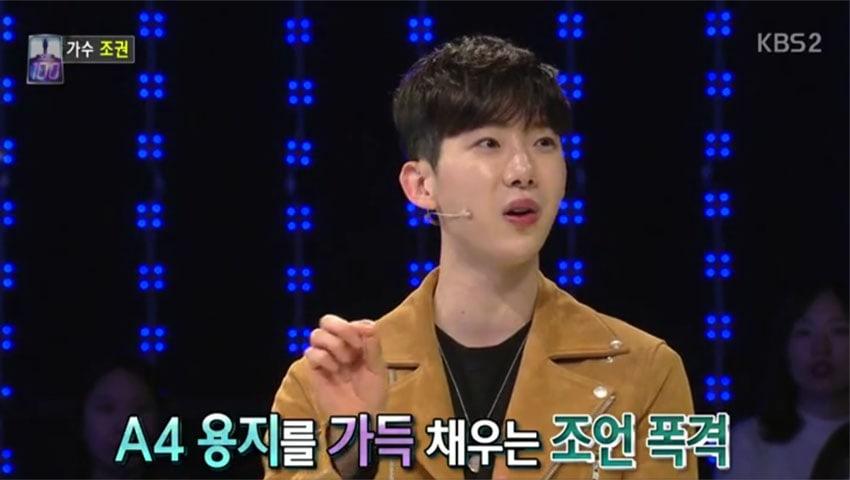 Jo Kwon revela su relación con los aprendices de JYP y habla de los regaños de Park Jin Young