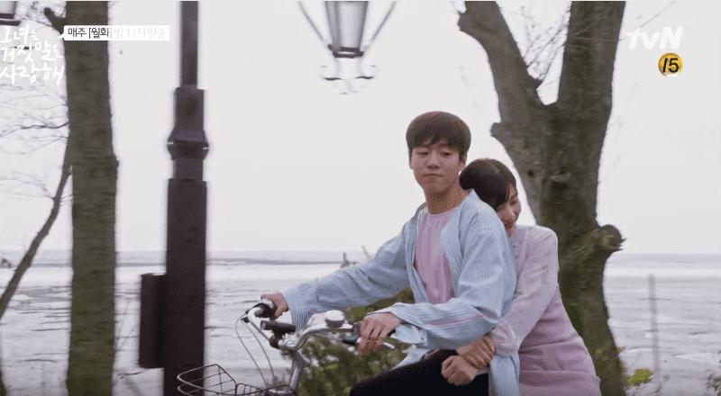 Lee Hyun Woo y Joy de Red Velvet agitan corazones con el momento que todos esperaban