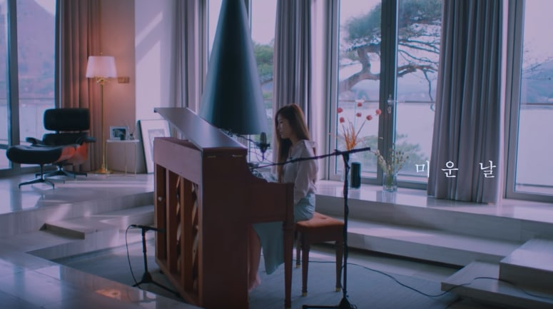 "Lee Hae Ri de Davichi revela su video musical ""Hate That I Miss You"""