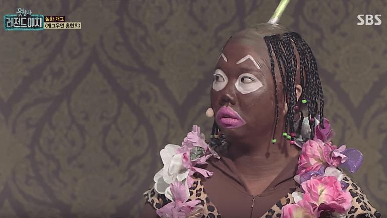 Un programa de comedia de SBS bajo críticas por incluir una cara pintada de negro en un corto