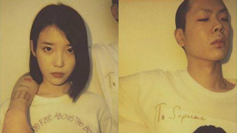 """El dueto de IU y Oh Hyuk regista """"Triple Corona"""" en las listas de Gaon"""