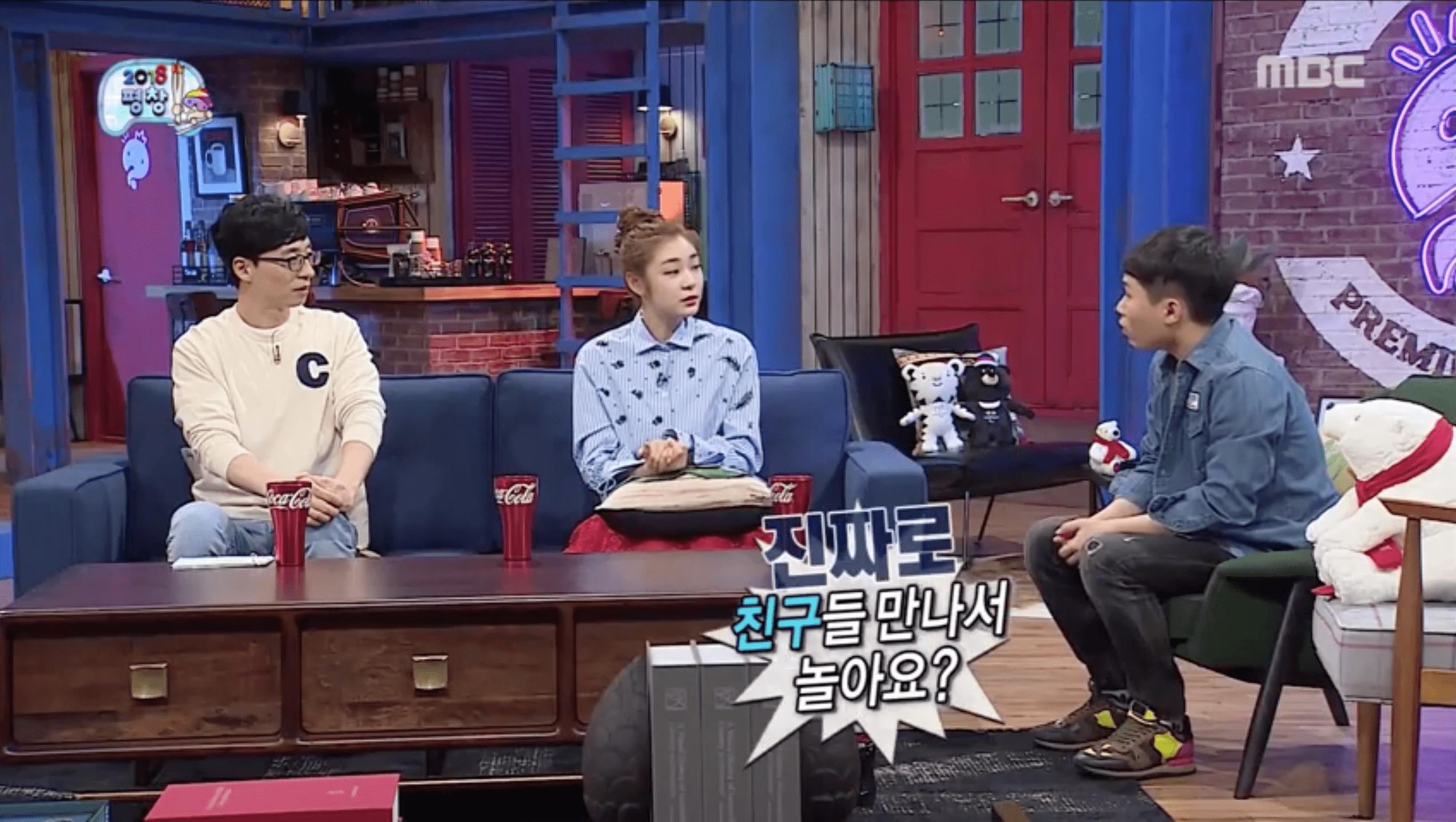 """Kim Yuna deslumbra a Yang Se Hyung con su largamente esperada aparición en """"Infinite Challenge"""""""