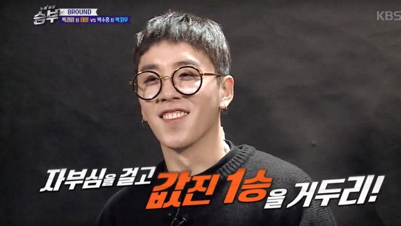 """Taeil de Block B aparece como una carta oculta en """"Singing Battle"""" y sorprende por completo a la audiencia"""