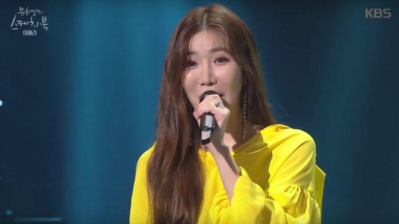 Lee Hae Ri revela el secreto de la longevidad de Davichi