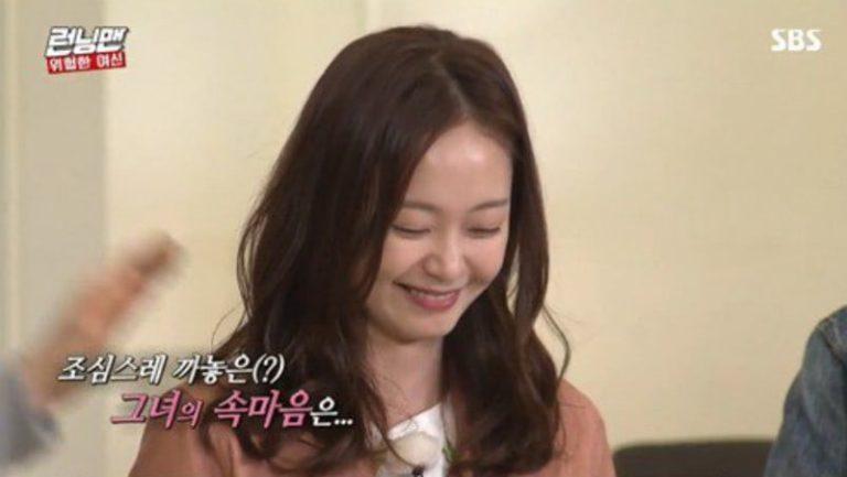 """Jun So Min revela con qué miembro se siente más incómoda en """"Running Man"""""""