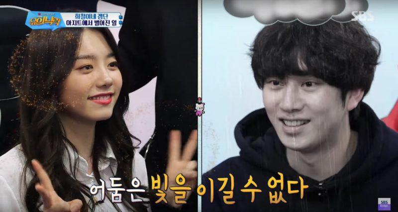 Heechul de Super Junior reta a Kim So Hye a jugar pero termina con un impresionante resultado