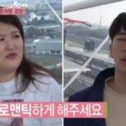 El sueño de una cita romántica de Lee Guk Joo junto a Sleepy se cae a pedazos
