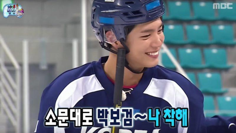 Park Bo Gum demuestra una vez más que es un amor absoluto