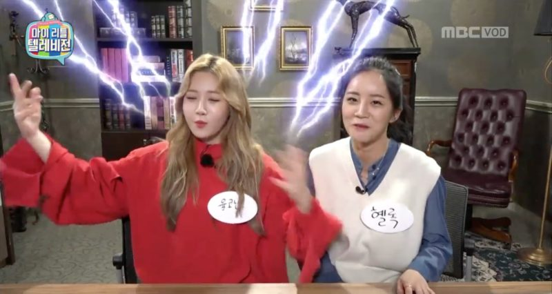 "Yura y Hyeri de Girl's Day se emocionan al estar en un gran set de escape en ""My Little Television"""