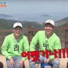 """Los integrantes de """"2 Days & 1 Night"""" comparten sus propias buenas acciones"""