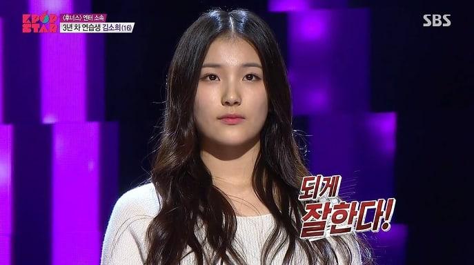 """Sub-campeona de """"K-Pop Star 6"""", Kim Sohee realizará su debut en solitario"""