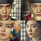 "MBC revela teasers de los personajes de ""Ruler: Master Of The Mask"""
