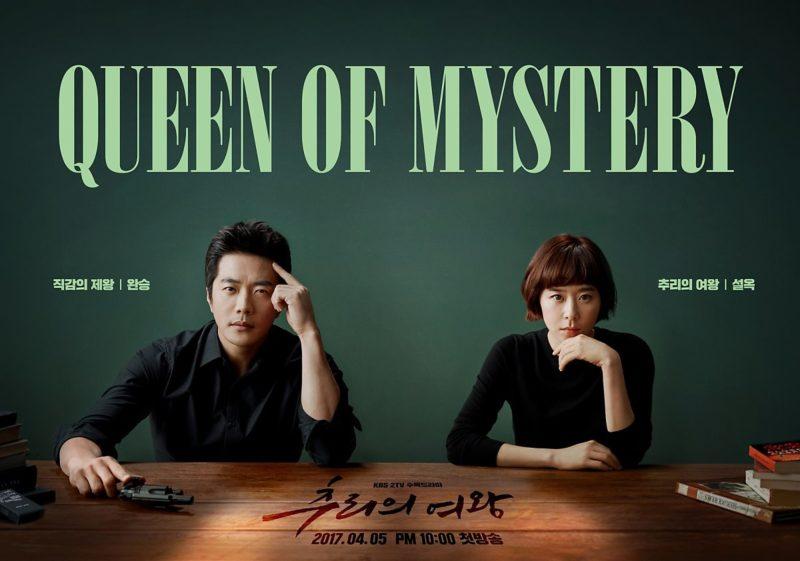 """""""Mystery Queen"""" mantiene con éxito su primer lugar en ratings"""